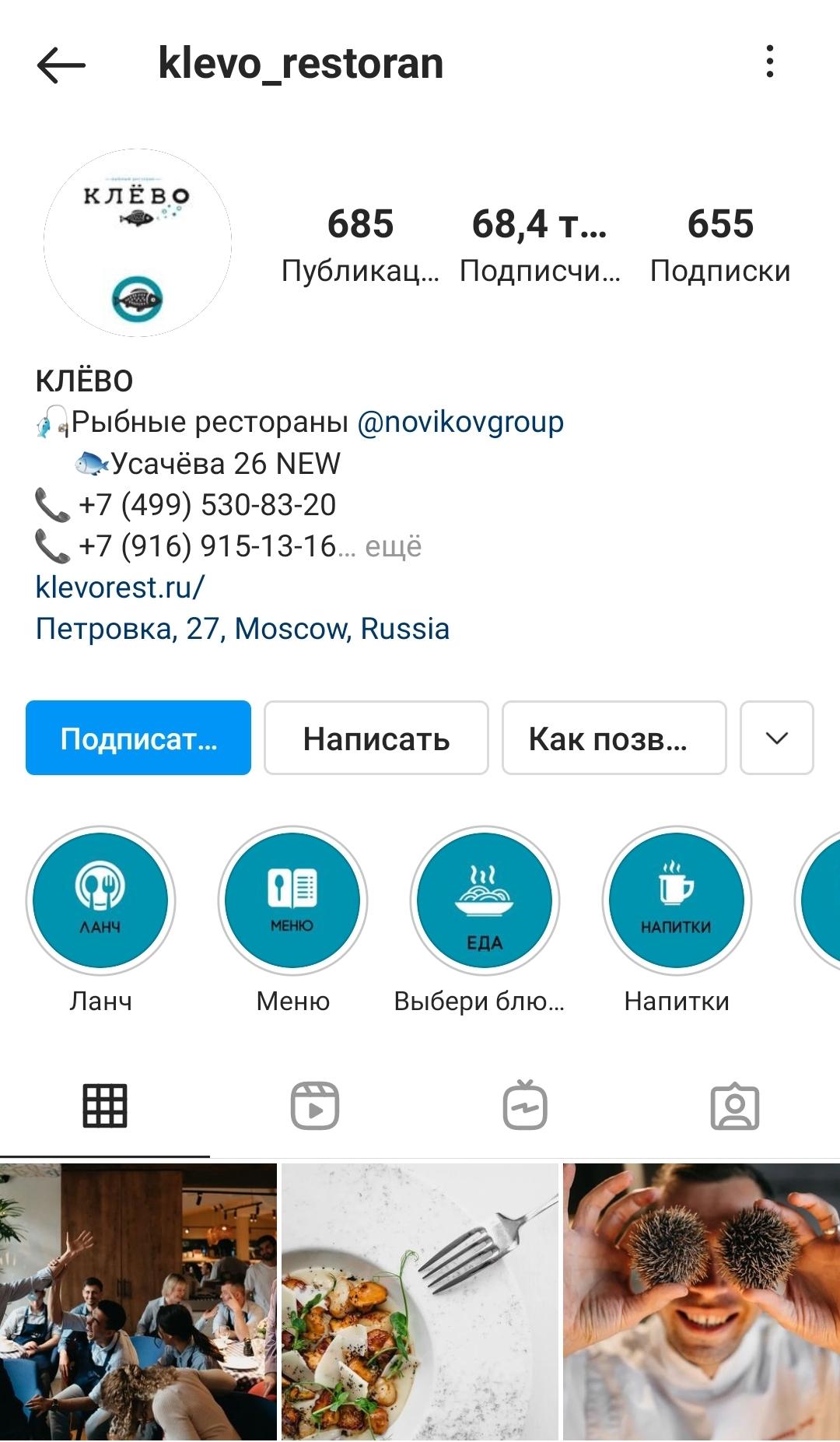 Klevo - Mayco Agency