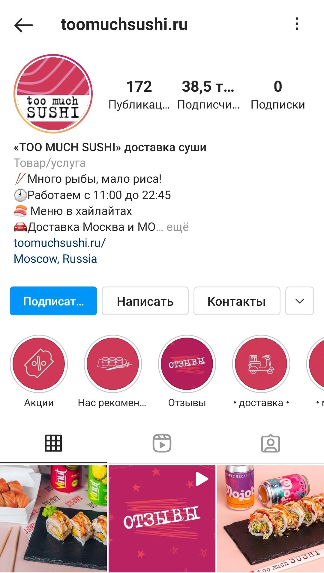 TooMuchSushi - Mayco Agency